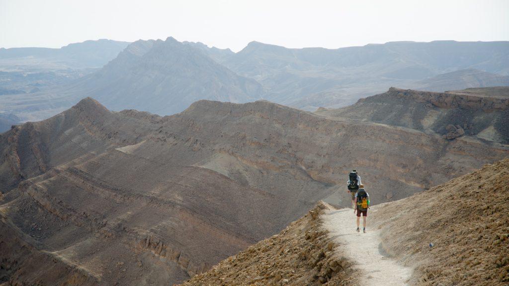 Hiking the israel trail