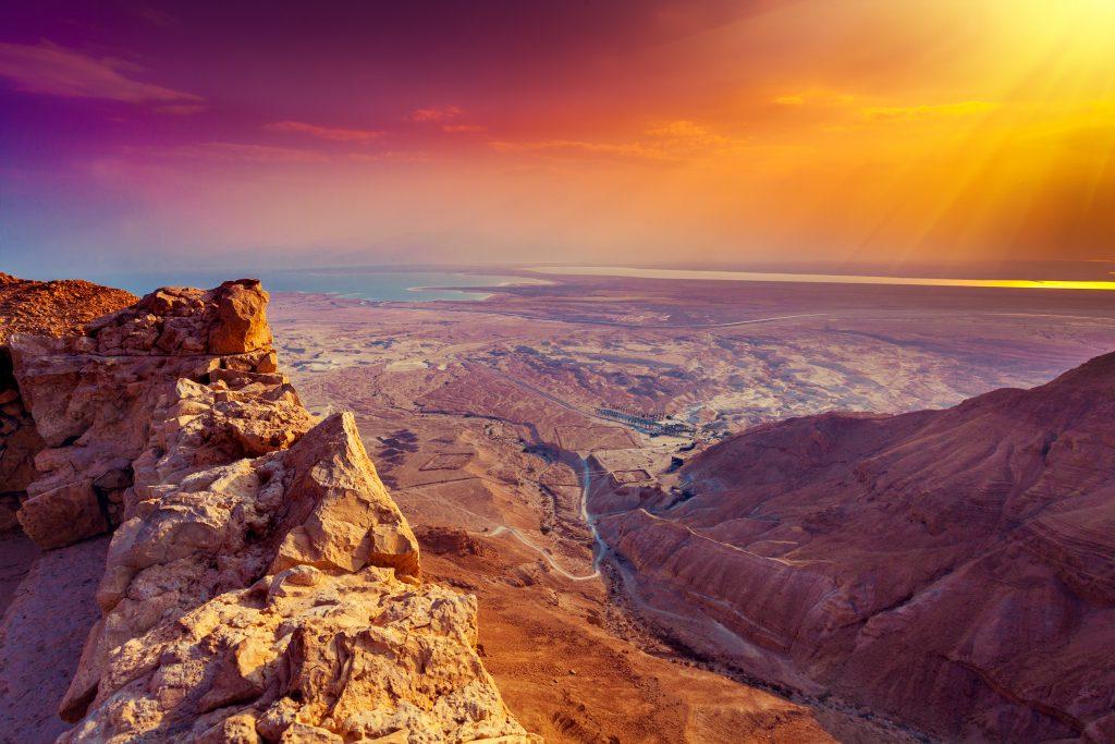 Amazing Israeli desert landscape